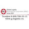 "Логотип Глобал Логистик (ТЭК ""Глобал Логистик"", ООО) . Экспедитор-перевозчик"